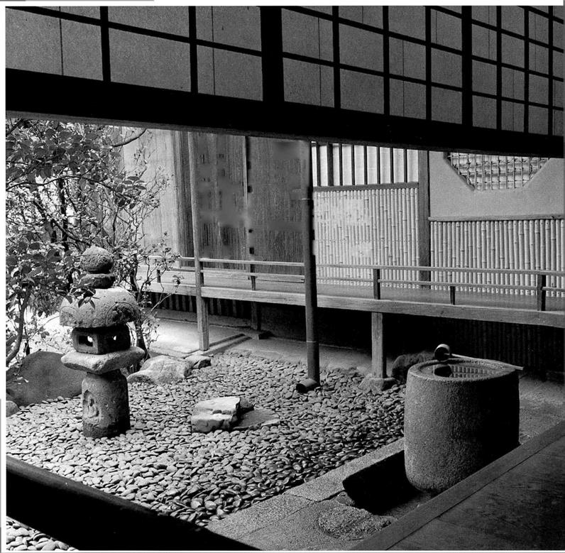 . Combined Shoin! Sukiya! Soan Structures: Miegakure Linking Qualitatively Distinct Buildings and Gardens