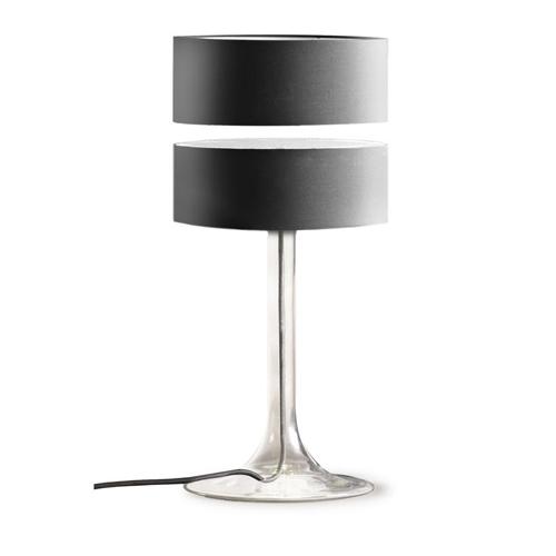 Levitiruyushchiye floor lamps